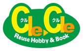 Cle-Cle(クルクル)相模原店
